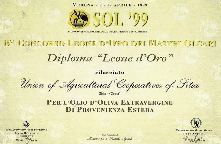 1999 Χρυσό Λιοντάρι, Golden Lion prize, στον διαγωνισμό της Διεθνούς Έκθεσης SOL στην Ιταλία