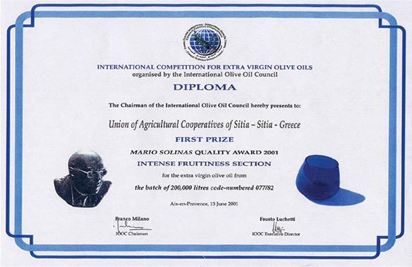 2001 1ο βραβείο, στον διαγωνισμό MARIO SOLINAS του Διεθνούς Συμβουλίου Ελαιολάδου.