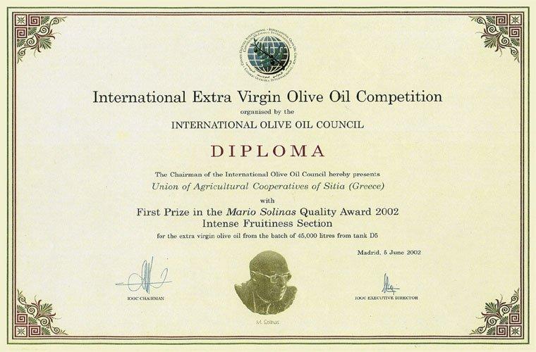2002 1ο βραβείο, στον διαγωνισμό MARIO SOLINAS του Διεθνούς Συμβουλίου Ελαιολάδου