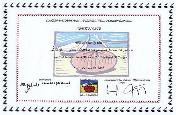 2002 1ο βραβείο στο διαγωνισμό του CONSERVATOIRE DES CUSINES MEDITERRANEENNES στη Σμύρνη της Τουρκίας