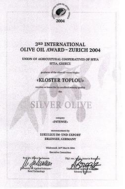 2004 2ο βραβείο στο διαγωνισμό του University of Applied Sciences – Food Technology στη Ζυρίχη (κατηγορία έντονου φρουτώδους).