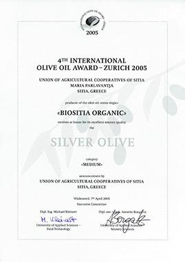 2005 2ο βραβείο στο διαγωνισμό του University of Applied Sciences – Food Technology στη Ζυρίχη (κατηγορία μεσαίου φρουτώδους).