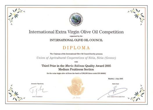 2005 3ο βραβείο στον διαγωνισμό MARIO SOLINAS του Διεθνούς Συμβουλίου Ελαιολάδου.