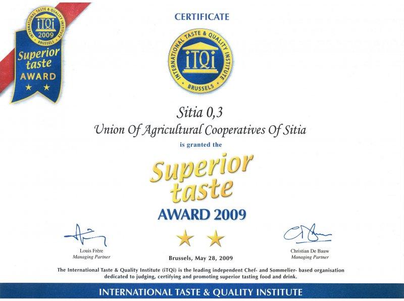 2009 Το βραβείο Ανώτερης Γεύσης από τον διεθνή Οργανισμό Γεύσης και Ποιότητος ITQI, στις Βρυξέλλες.